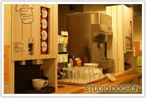 スタジオドッグラン